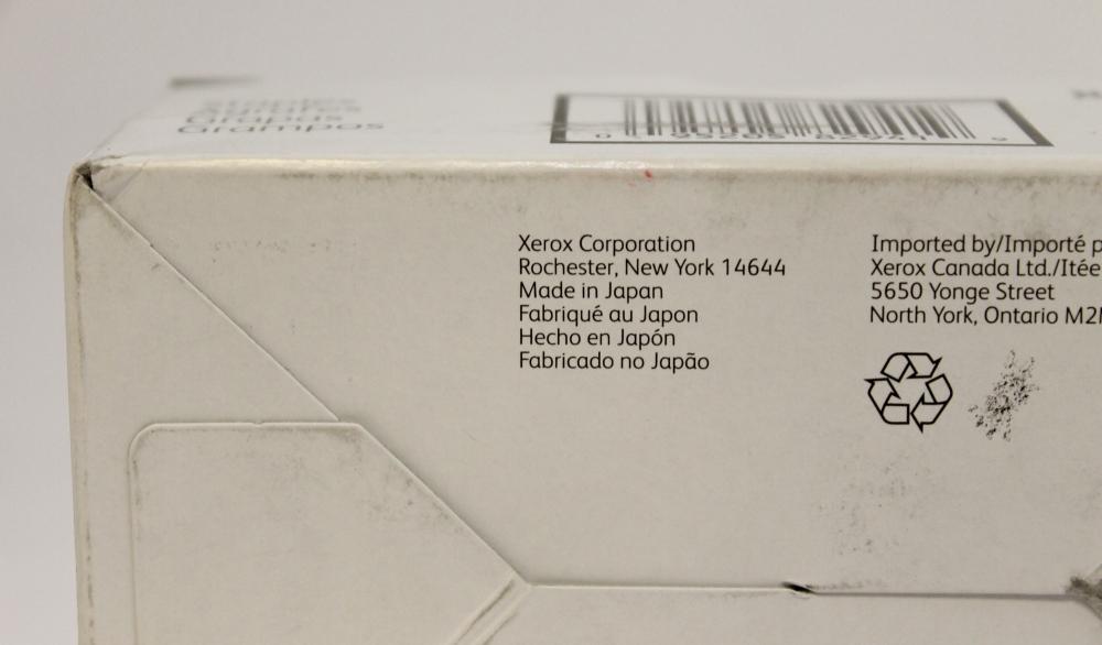 008R12941 Скобы для офисных финишеров Xerox - 3