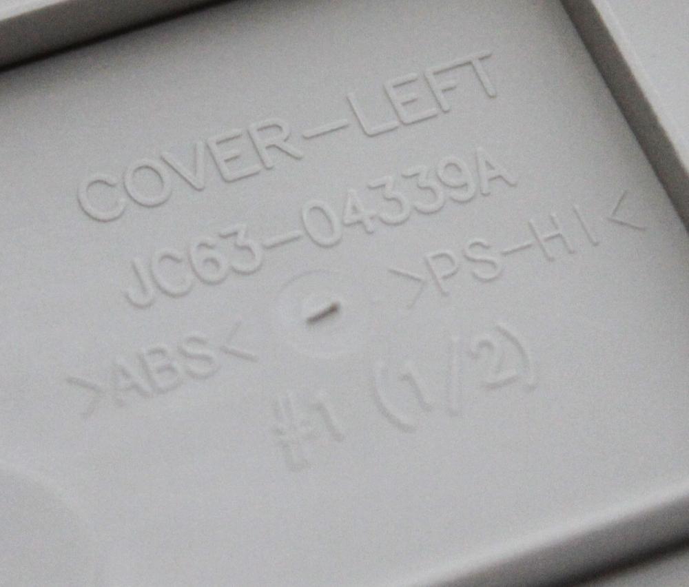 002N03163 Левая крышка Xerox WC 3025 - 2