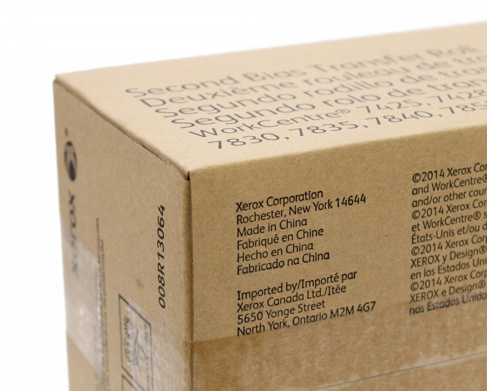 008R13064 Узел второго переноса Xerox WC 7425/7525/7830 AL C8030 - 1