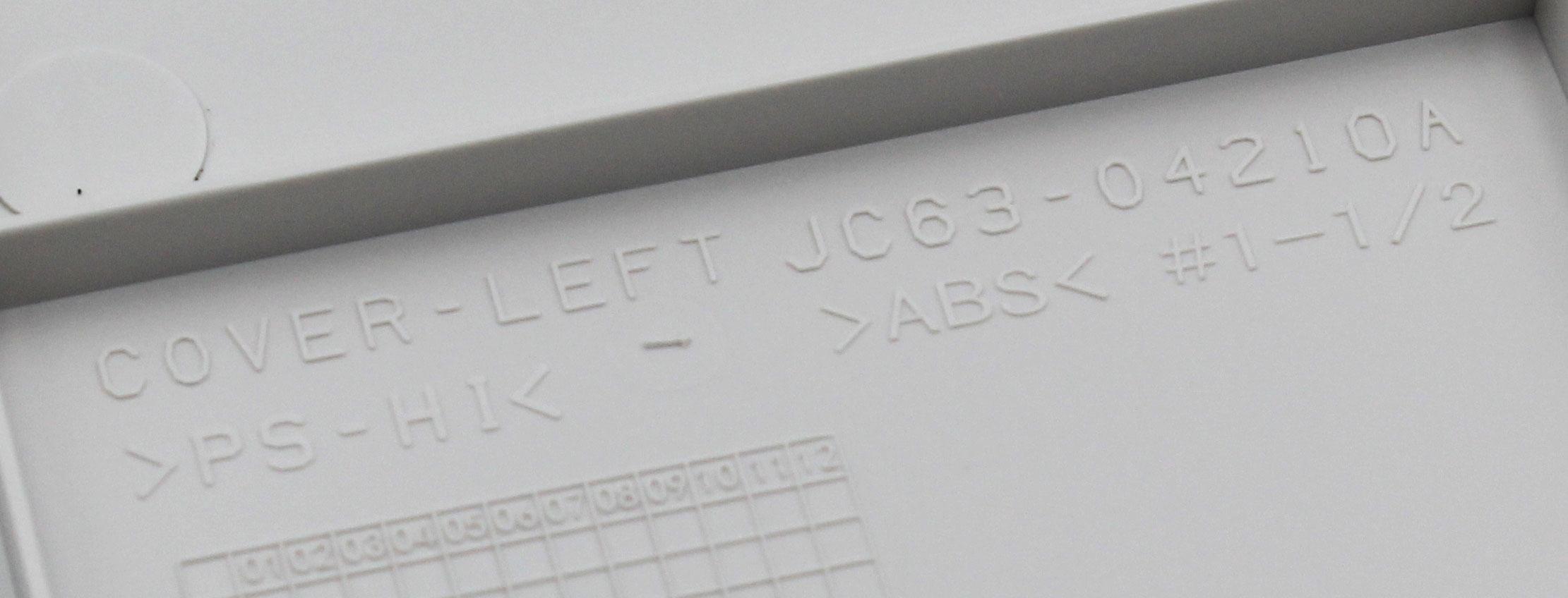 002N03167 Левая крышка Xerox Phaser 3052/3260 WC 3215/3225 - 2